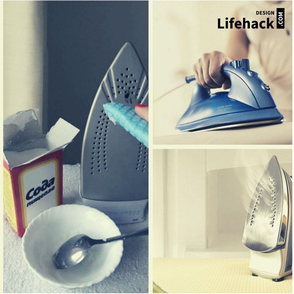 Как почистить утюг: избавляемся