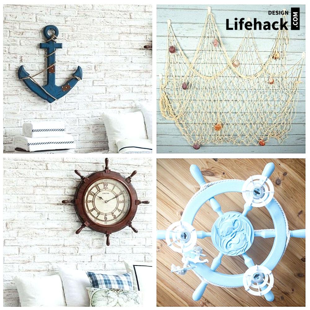 Морская символика для интерьера