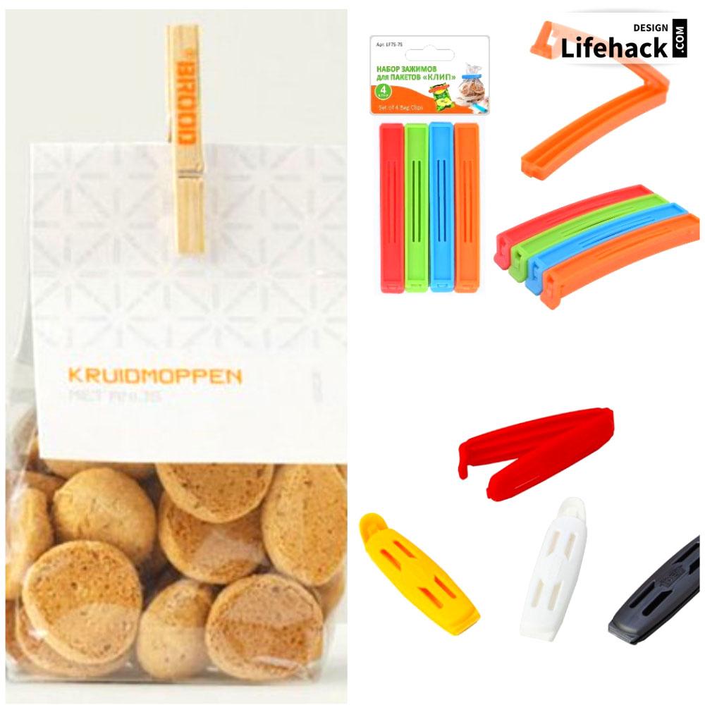 пакет для печенья с зажимом